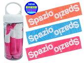 【SPAZIO】スパッジオスポーツタオル(スパッジオアイスタオル冷却タオルクールタオル冷感タオル)〔AC0111〕※専用ボトル付