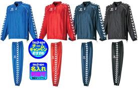 ◆刺繍可◆【HUMMEL】ヒュンメル ピステ上下セット(ジュニアモデル)〔HJW4163 HJW5163〕 裾ゴム入タイプ