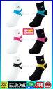 ◆ゆうメール送料無料(3足以上)◆【mizuno】ミズノ スポーツソックスバレーソックス/バスケットソックス(ミズノ靴下/ショートソック…