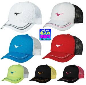 ◆帽子刺繍可◆【mizuno】ミズノ キャップ(ミズノ 帽子/テニス帽子/テニスキャップ)〔62JW8001〕※刺繍/名入れは左側面加工(内側裏糸出ます)