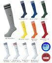 ◆2足購入送料無料【MIZUNO】ミズノサッカーストッキング サッカーソックス(ミズノ靴下/ハイソックス/スポーツソッ…