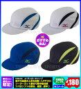 ◆メール便可◆【MIZUNO】ミズノ サッカーキャップ(ジュニア用 サッカー帽子)〔P2MW7101〕