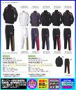 ◆5着以上注文:刺繍無料&送料無料◆【mizuno】ミズノ バスケット ウィンドブレーカー(ジュニアウィンドブレーカー上下セット)〔54W…