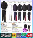 ◆5着以上注文:刺繍無料&送料無料◆【MIZUNO】ミズノ バスケット ウィンドブレーカー上下セット(ミズノ ウィンドブレーカー)〔W2J…