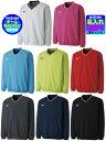 ◆5着以上刺繍半額◆【MIZUNO】ミズノ スウェットシャツ(ミズノ スウェット/ミズノ トレーナー/ミズノ テニス)〔…