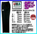 【MIZUNO】ミズノ バスケットレフリーパンツ(JBA認定)〔54PP90009〕