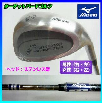 目標鳥高爾夫球專用的P鐵桿(目標鳥高爾夫俱樂部/目標俱樂部/目標鐵桿)[TargetBirdGolf Iron](左打女性用)24LA6271L※售罄對不起