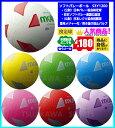 ◆メール便可(定形外郵便可)◆【molten】モルテン ソフトバレーボール〔S3Y1200〕※2017年NEWモデル