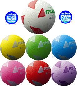 ◆メール便可/レターパック可◆【molten】モルテン ソフトバレーボール〔S3Y1200〕