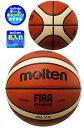 【molten】モルテン バスケットボール7号〔BGL7X GL7X〕※6個以上注文(前払)送料無料※1-6個注文は有料(送料加算します)
