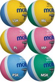 【molten】モルテン ドッジボール軽量/軽量ドッチボール/軽量ドッジボール2号〔SLD2〕