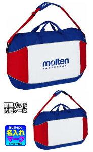 【molten】モルテン ボールバックボールケース(バスケットボールバック/バスケットボールケース)6個入〔EB0056〕