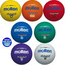 ◆レターパック可◆【molten】モルテン ドッジボール(ドッチボール3号/2号/1号/0号)〔D3 D2 D1 D0〕※空気は抜いた状態で発送