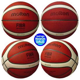 ◎在庫あり即納【molten】モルテン バスケットボール7号(検定球)〔B7G5000/BG5000〕FIBA OFFICIAL GAME BALL