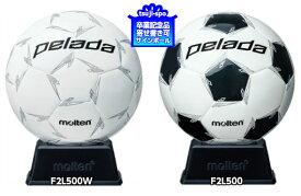 ◆6個セット販売◆【molten】モルテン サッカーサインボール(モルテン サインボール)〔F2L500W F2L500〕