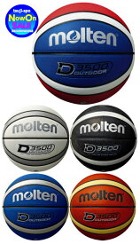 ◆送料無料【molten】モルテン バスケットボール7号(D3500)〔B7D3500〕