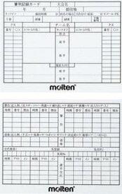 ◆2個購入送料無料【molten】モルテン 審判記録カード (サッカー用審判記録用カード 小)〔XFSN〕