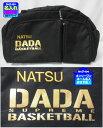 ◆バック刺繍可◆【DADA】ダダ バック(ダダ ショルダーバック/3WAYバック)〔DDBD-202〕