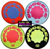 【dodgebee】ドッヂビー270(フリスビー/dodgebee270/大会公式サイズ/ドッジビー)〔235ACE2350ENG235POP235CRS〕