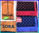 【タオル刺繍】 1段-1箇所刺繍加工(標準) 〔個人名・チームロゴ〕 (タオル刺繍位置/書体/糸色/刺繍文字は備考欄に記載)タオルとセ…