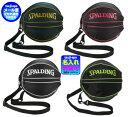 ◆バック刺繍可◇レターパック可◆【SPALDING】スポルディング ボールバック/ボールケース(BALL BAG)〔49-001GD 49-001PK 49-001WH …