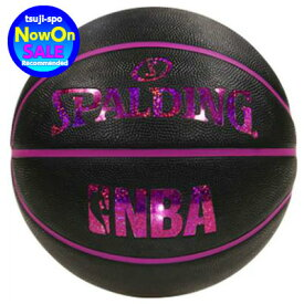【SPALDING】スポルディング バスケットボール5号/ホログラム/HOLOGRAM〔83-795J/83795J〕