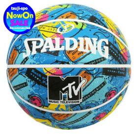 【SPALDING】スポルディング バスケットボール5号/MTV ギター ラバー5号球〔84-065J/84065J〕