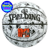 【SPALDING】スポルディングバスケットボール5号/MTVイベントパスラバー5号球〔84-067J/84067J〕