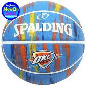 【SPALDING】スポルディングバスケットボール7号/サンダーマーブルラバー7号球〔84-097J/84097J〕