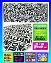◆タオル刺繍可◇メール便可◆【SPALDING】スポルディング タオルSD(スポーツタオル/バスケットボールタオル)〔SAT150510〕