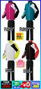◆5着以上注文:刺繍&送料無料◆【YONEX】ヨネックス ウィンドブレーカーシャツ/パンツ 上下セット(ヨネックス ウォーマー)〔70057…
