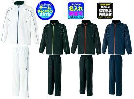 ◆1着刺繍可◆【zett】ゼット ウィンドブレーカージャケット/パンツ (ブレーカー上下セット)〔TEZ551S TES551P〕