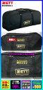 ◆バック刺繍可◆【ZETT】ゼット ヘルメットケース(野球用具バック/ヘルメットバック/キャッチャー防具ケース)〔BA1325〕ネーム入卒…