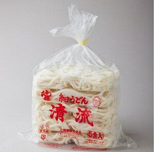 めん工房 ●清流うどん5玉入(細麺)冷凍めん 冷凍うどん 冷やし用うどん 鍋用うどん