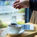 カフェインレス紅茶ティーバッグデカフェ セイロン 2.5g×30杯分 【 3袋以上で送料無料 】