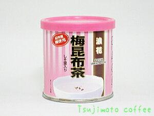 【浪花昆布茶本舗】梅昆布茶60g