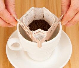 1杯10g入り直火焙煎特別仕様グルメドリップコーヒー・ブルーマウンテンブレンド