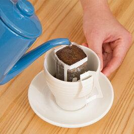 【送料無料】スペシャルドリップコーヒー1杯10g使用そよ風ブレンド100杯分