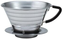 ウェーブドリッパー1852〜4杯用ステンレス製味ぶれの少ないコーヒードリッパー