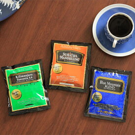 グルメドリップコーヒー 1杯10g入り3種たっぷり100杯分セットスペシャルティな1杯をドリップコーヒーでDRIP COFFEE ドリップバッグ コーヒー