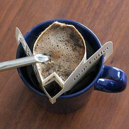 工場直売グルメドリップコーヒー3種たっぷり100杯分セット