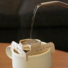 ☆10月27日以降の出荷となります☆【送料無料】工場直送新鮮ドリップコーヒー3種たっぷり100杯分セット煎りたて挽きたての新鮮な香りをお届けします。