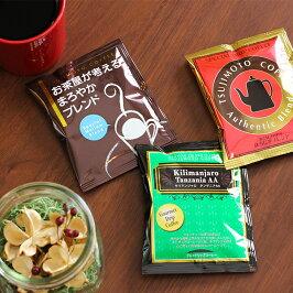 工場直売ドリップコーヒー3種詰め合わせたっぷり100杯分070426春10