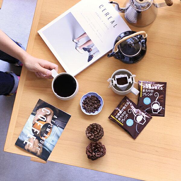 本格ドリップコーヒー4種90杯分とカフェオレ ベース+選べるアイスコーヒー&ティー+ロータス・カラメルビスケットも♪みんなで楽しいコーヒータイム福袋