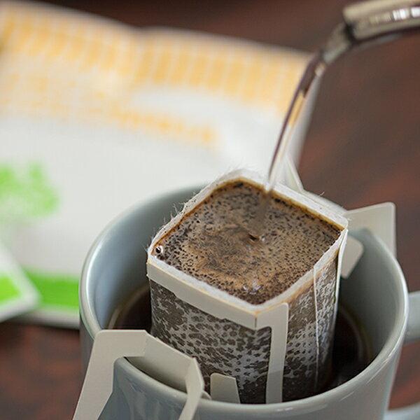 デカフェ コロンビア100杯分 カフェインレス コーヒー ドリップ ノンカフェイン ディカフェ送料無料 Decaf ドリップコーヒー リラックス 安眠 妊婦 里帰り キャンプ