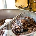 スペシャルティコーヒー5種飲み比べセット1kg(200g×5袋) 送料無料