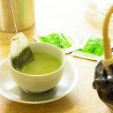 さわやか煎茶ティーバッグ2g×1,000袋入【ティーパック】【景品】【客室備品】【 送料無料 】