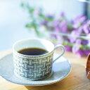スペシャルティコーヒー豆エルインヘルト・パカマラ100gインヘルト農園 ウォッシュド [スペシャルティコーヒー グァ…