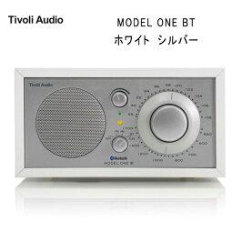 TivoliAudio/チボリオーディオMODELONEBT(Bluetooth)