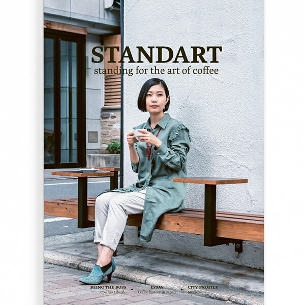 STANDART vol.2standing for the art of coffeeスペシャルティコーヒー文化を伝えるインディペンデントマガジン第2号 日本版 ネコポス(メール便)でお届け